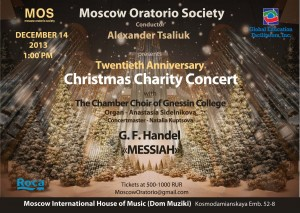 Moscow Oratorio Society Twentieth Anniversary Christmas Charity Concert, December 2013